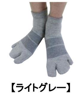 NEWホソックス(3本指テーピング靴下/足首丈)【2足セット同色・同サイズ】/AKA-009-2set