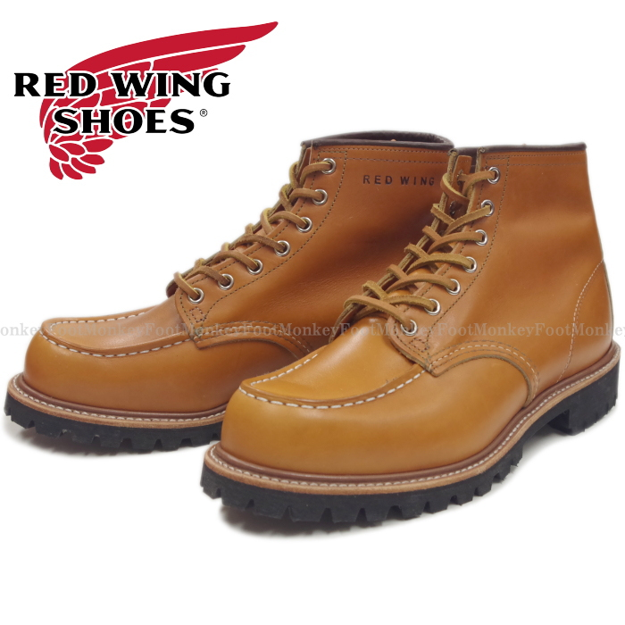 "レッドウィング アイリッシュセッター RED WING 9879 [Gold Russet ""Sequoia""] IRISH SETTER 6"" Moc-toe Vibram Lug Sole"