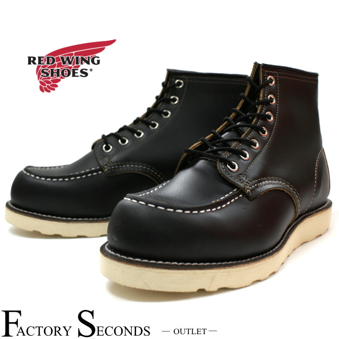 RED WING 9874 【US8/26.0cm】 【a】 【正規アウトレット品】 レッド・ウィング 現物画像 ファクトリーセカンド セッター