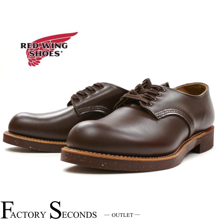 RED WING 8050 【US7.5/25.5cm】 【a】 【正規アウトレット品】 レッド・ウィング 現物画像 ファクトリーセカンド フォアマン