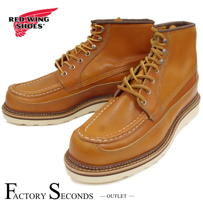 RED WING 9850 【US9.0/27.0cm】 【2784】 【正規アウトレット品】 レッド・ウィング 現物画像 ファクトリーセカンド カヌーモック