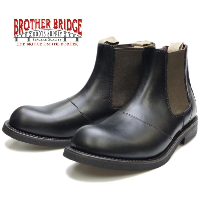 BROTHER BRIDGE ブラザーブリッジ GRACE BBB-A011 ブラック サイドゴアブーツ メンズ 本革  ワークブーツ チェルシーブーツ 日本製