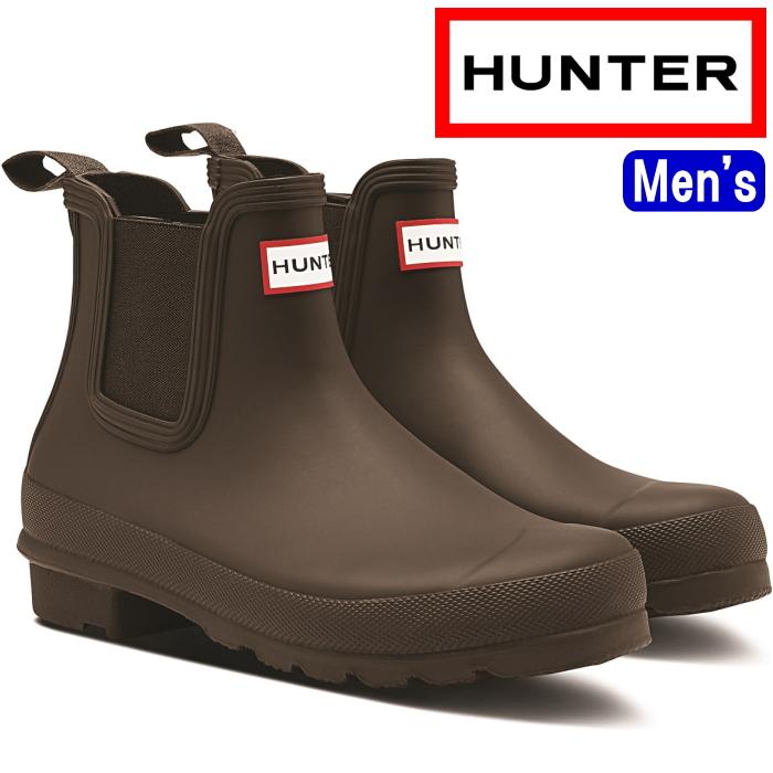 ハンター レインブーツ メンズ MFS9117RMA HUNTER 国内正規品 Mens Original Chelsea Boots オリジナル チェルシーブーツ サイドゴアブーツ ショートブーツ 長靴 防水 ラバーブーツ 2020春夏新作