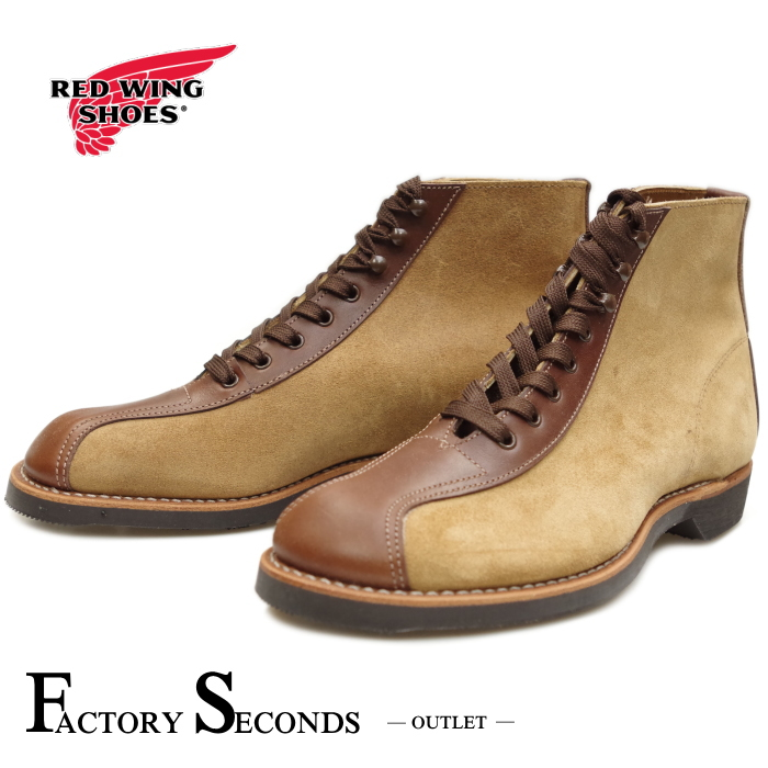 RED WING 8827 【US8.0/26.0cm】 【5232】 【正規アウトレット品】 レッド・ウィング 現物画像 ファクトリーセカンド OUTING BOOT 先芯なし