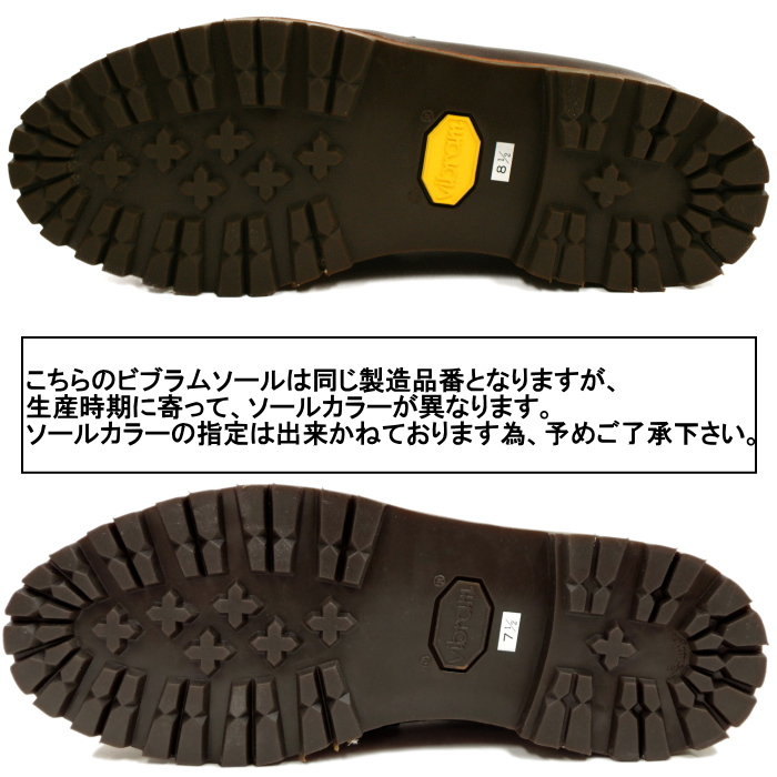 Locking Shoes ロッキングシューズ by FootMonkey フットモンキー  ローファー PENNY LOAFER 1028 (ダークブラウン) ビブラムモンターニャソール カジュアルシューズ メンズ 革靴 本革 茶 日本製 送料無料 men's shoes