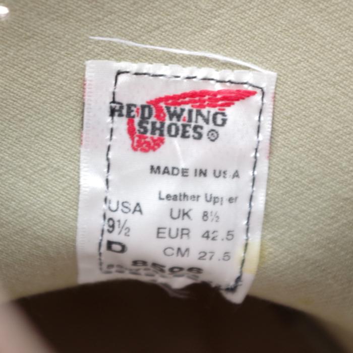 RED WING 8596 【US9.5/27.5cm】 【8025】 【正規アウトレット品】 レッド・ウィング 現物画像 ファクトリーセカンド チャッカ