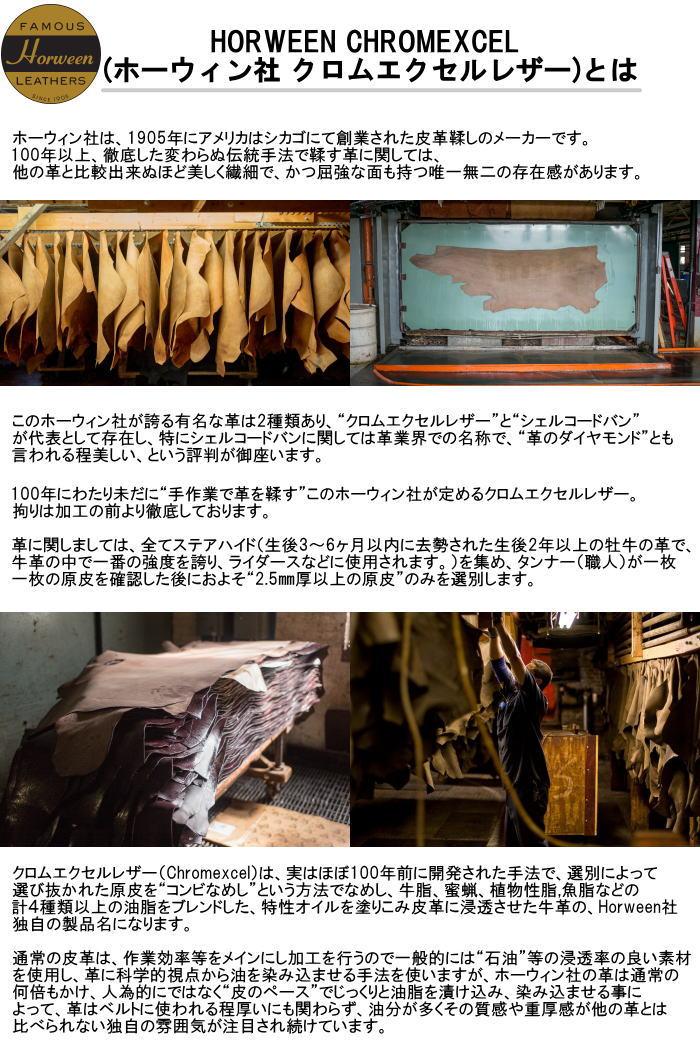 【SALE:50%OFF】 WHEEL ROBE ウィールローブ WANDERING SANDALS 15082 エンボスバーガンディー クロムエクセル CHROMEXCEL スポーツサンダル サンダル メンズ レザー 日本製
