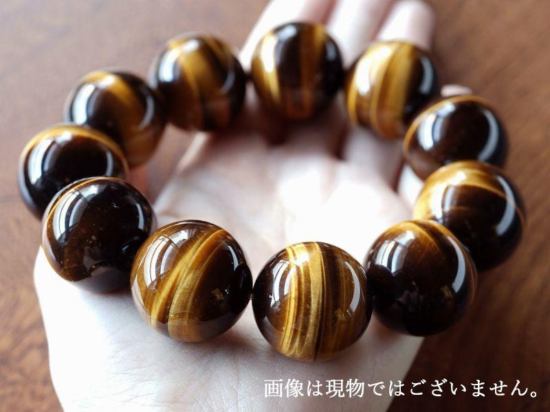 タイガーアイ ブレスレット 24mm玉 No.6 最高級(5A)