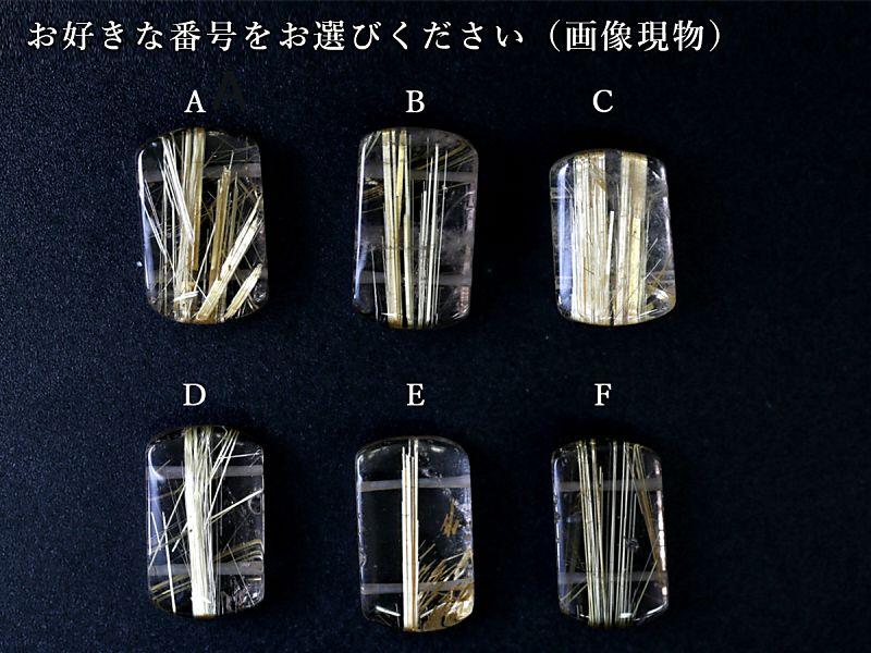 タイチンルチル バングルプレート バラ売り 穴あき 【1点物】 最高級(5A)