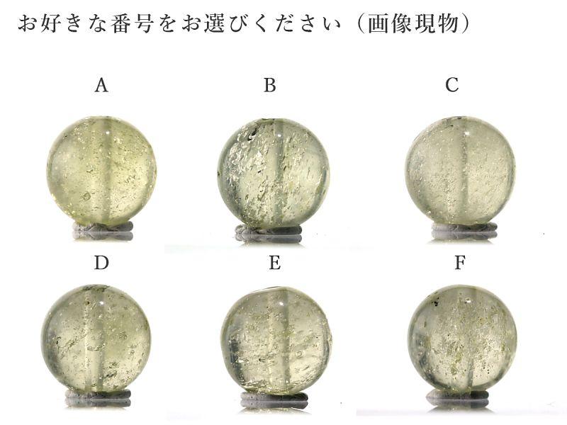 リビアングラス 12mm玉 1粒バラ売り 穴あきビーズ 【1点物】 最高級(5A)