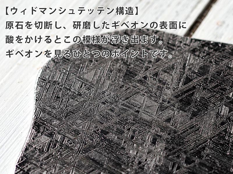 ギベオン隕石 フラワーオブライフ ペンダントトップ Mサイズ コッパー (SV925)