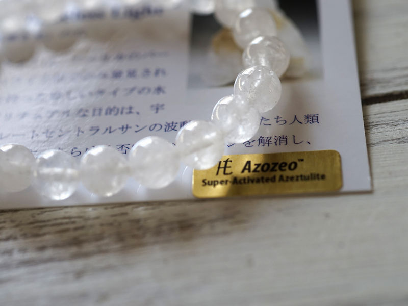 アゾゼオ アゼツライト ブレスレット (保証書・ディレクトリカード付き)  8.5mm玉 No.8