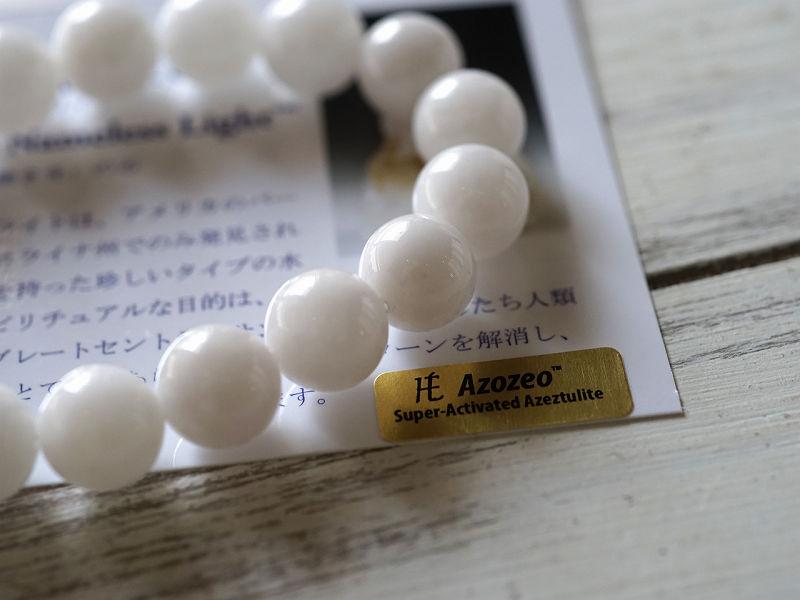 アゾゼオ アゼツライト ブレスレット (保証書・ディレクトリカード付き)  12mm玉 No.12