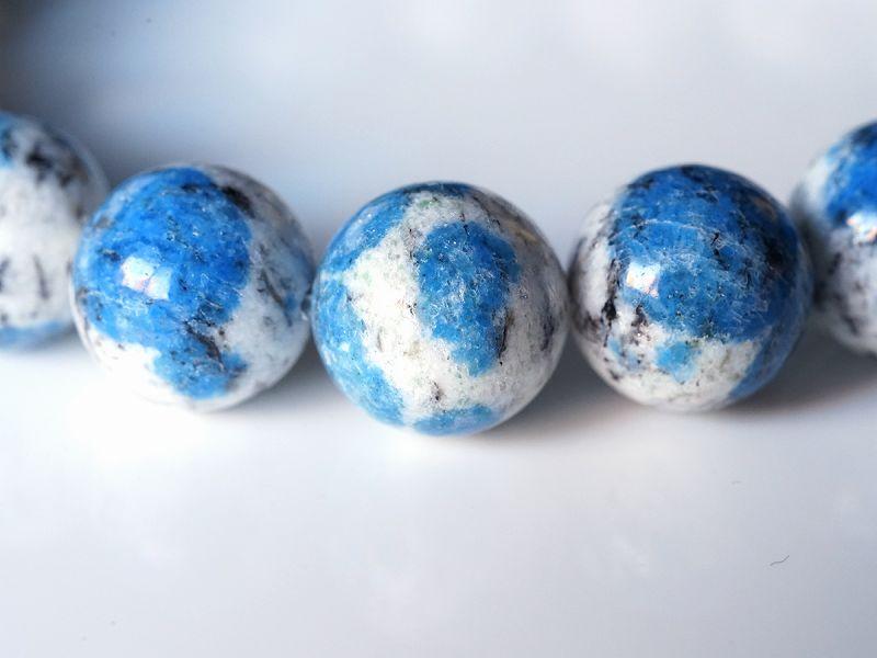 K2ブルー アズライト ブレスレット 10.5mm玉 No.13