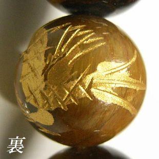 【龍・ゴールド】 全手彫金龍タイガーアイブレスレット 12mm玉 【23cm】