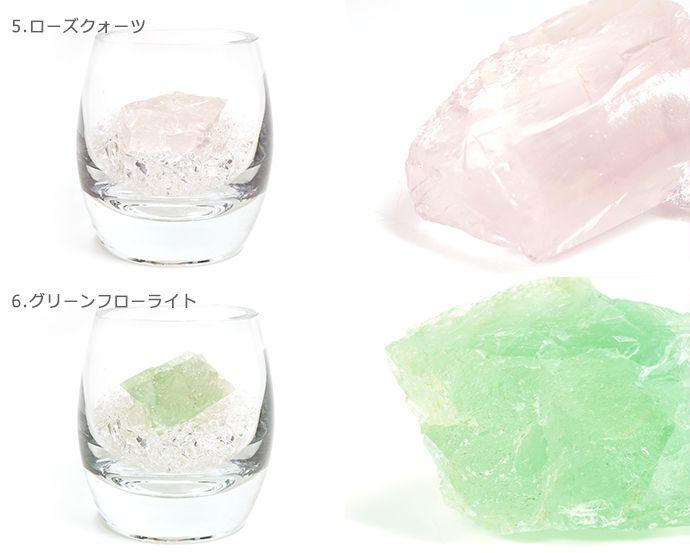 天然石原石 + さざれ + グラス 浄化セット【浄化ポッド】