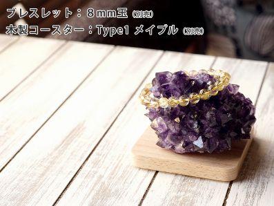 アメジスト クラスター・原石 No.8  (ウルグアイ産)