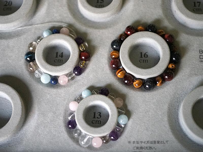 天然石ビーズセット【訳ありビーズのお得なセット】500g