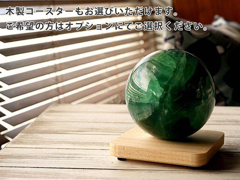 グリーンフローライト 丸玉・スフィア 88mm玉 No.3 (鑑別書付)