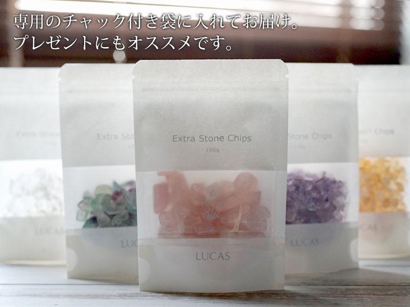 K2ブルー アズライト さざれチップ 【100g 浄化】