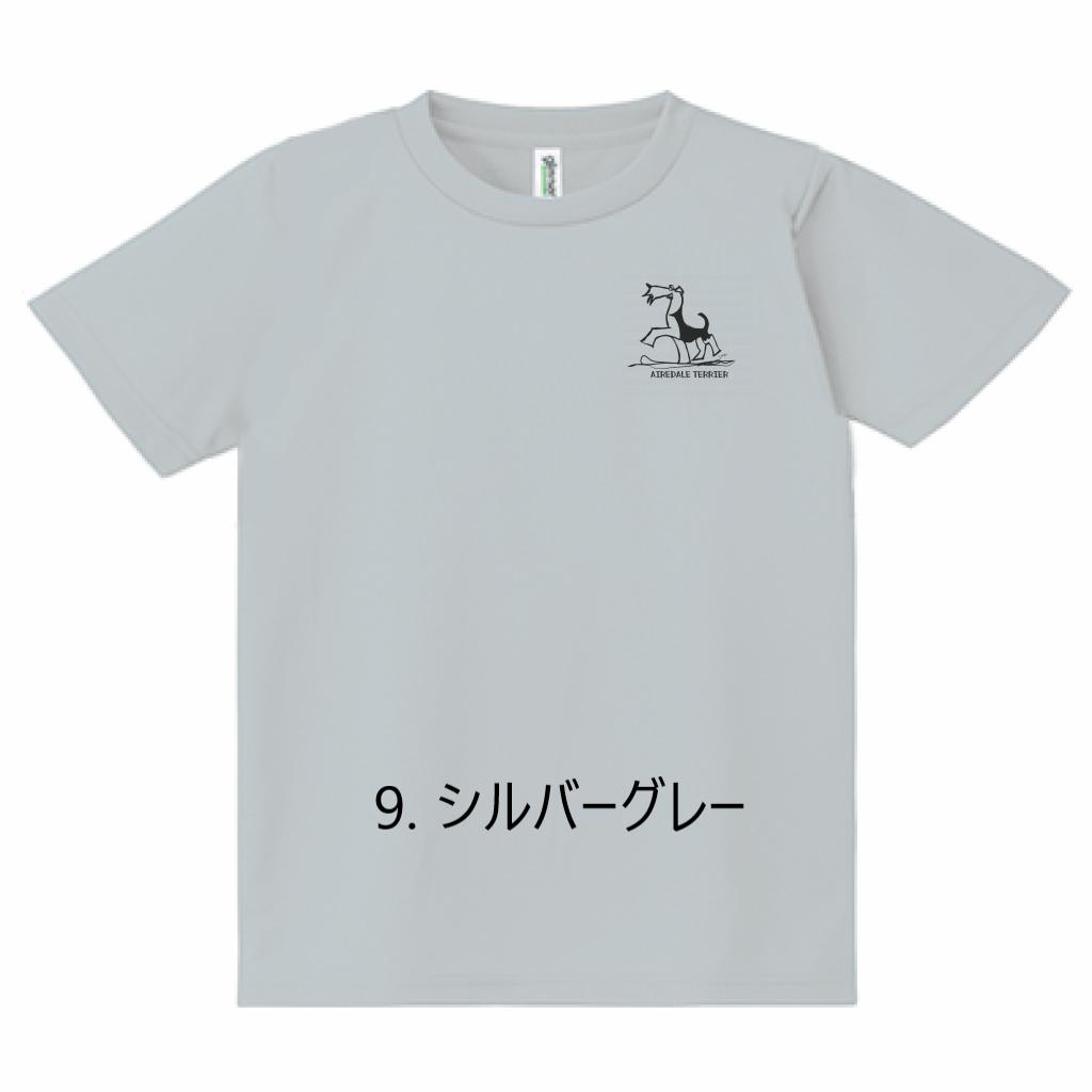 Glimmer ドライTシャツ エアデールテリア