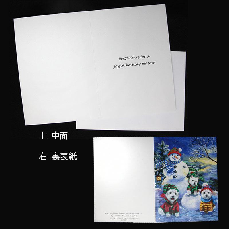 【fromUSA】ウエスティのグリーティングカード