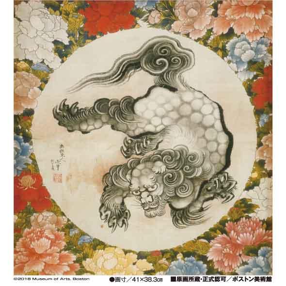 唐獅子図/葛飾北斎