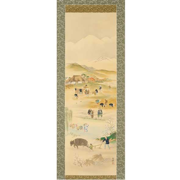 勤農耕作図(尺五立)/藤吉正勝
