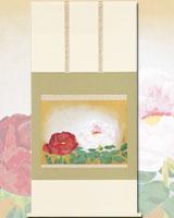 『紅白牡丹』軸装版/奥村土牛