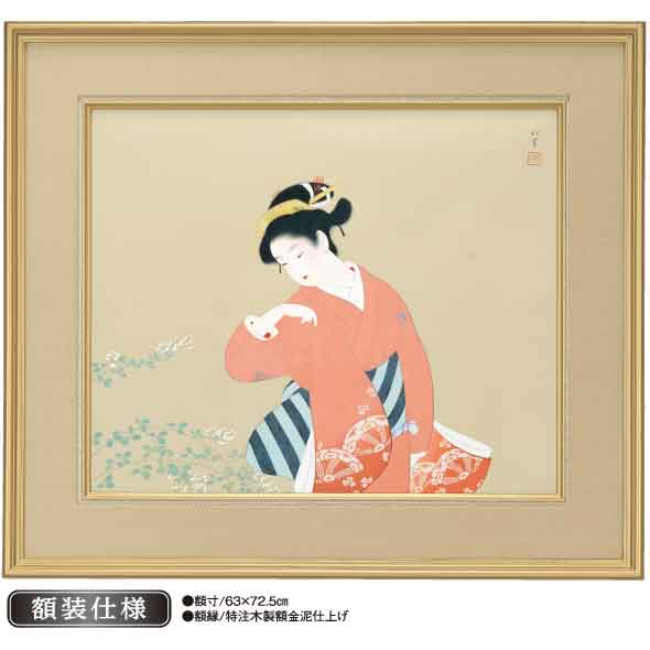初秋(軸装)/上村松園