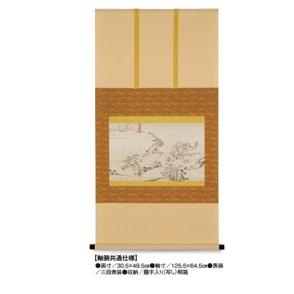 国宝『鳥獣人物戯画(甲巻部分)』相撲