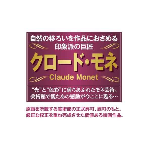 【残部僅か】ヴェトゥイユのモネの庭(無料カラーパンフレット)/クロード・モネ
