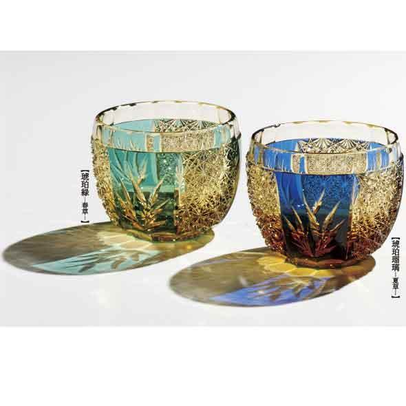 江戸切子草紋酒杯『琥珀緑−春草−』