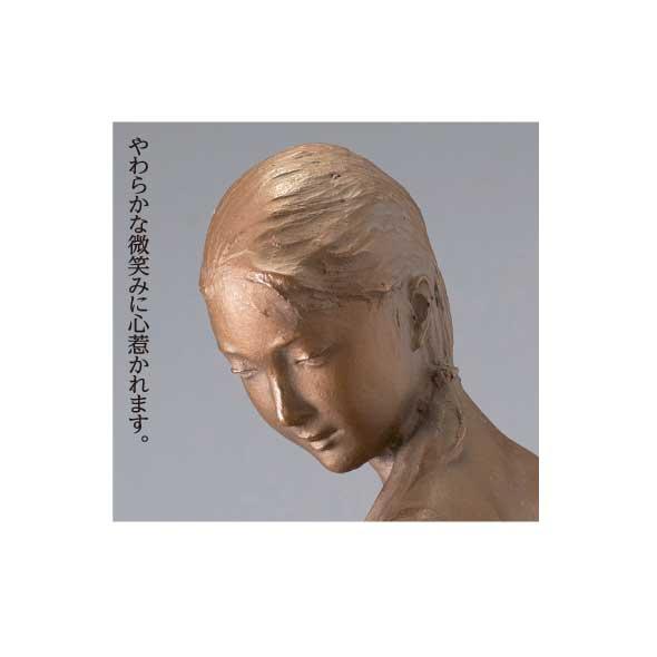 『透明の時』ブロンズ/大道寺光弘