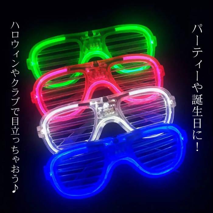 光る サングラス LED 発光 パーティー パリピ メンズ レディース