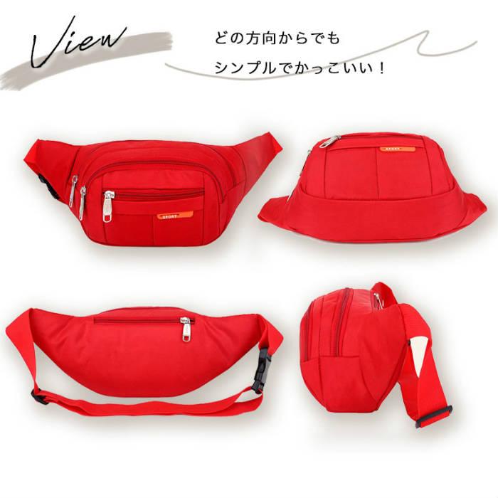 ウエストポーチ レディース ボディバッグ メンズ 男女兼用 ナイロン 軽量 ショルダーバッグ