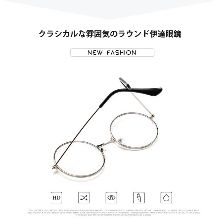 ラウンド 伊達眼鏡 レディース メガネ クリアレンズ 丸型 クラシカル