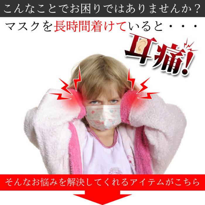 マスク シリコン イヤーフック 耳が痛くならない 1ペア マスク紐カバー マスクフック