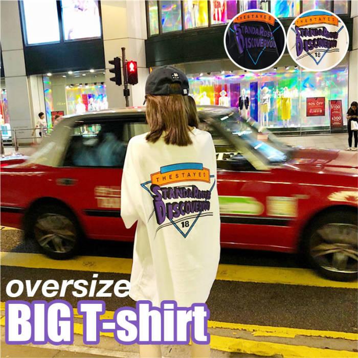 ビッグTシャツ レディース アメリカン バックプリント ビッグシルエット オーバーサイズ