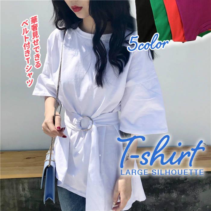 tシャツ レディース 半袖 無地 ベルト デザイン ビッグシルエット オーバーサイズ
