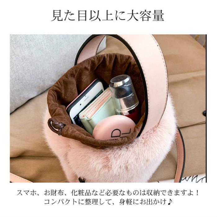 ファーバッグ レディース エコファー 巾着型 ハンドバッグ ショルダーバッグ 2way