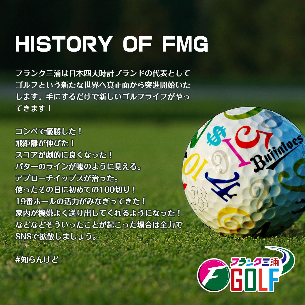 【即日発送】フランク三浦 ゴルフ ビッグトートバック