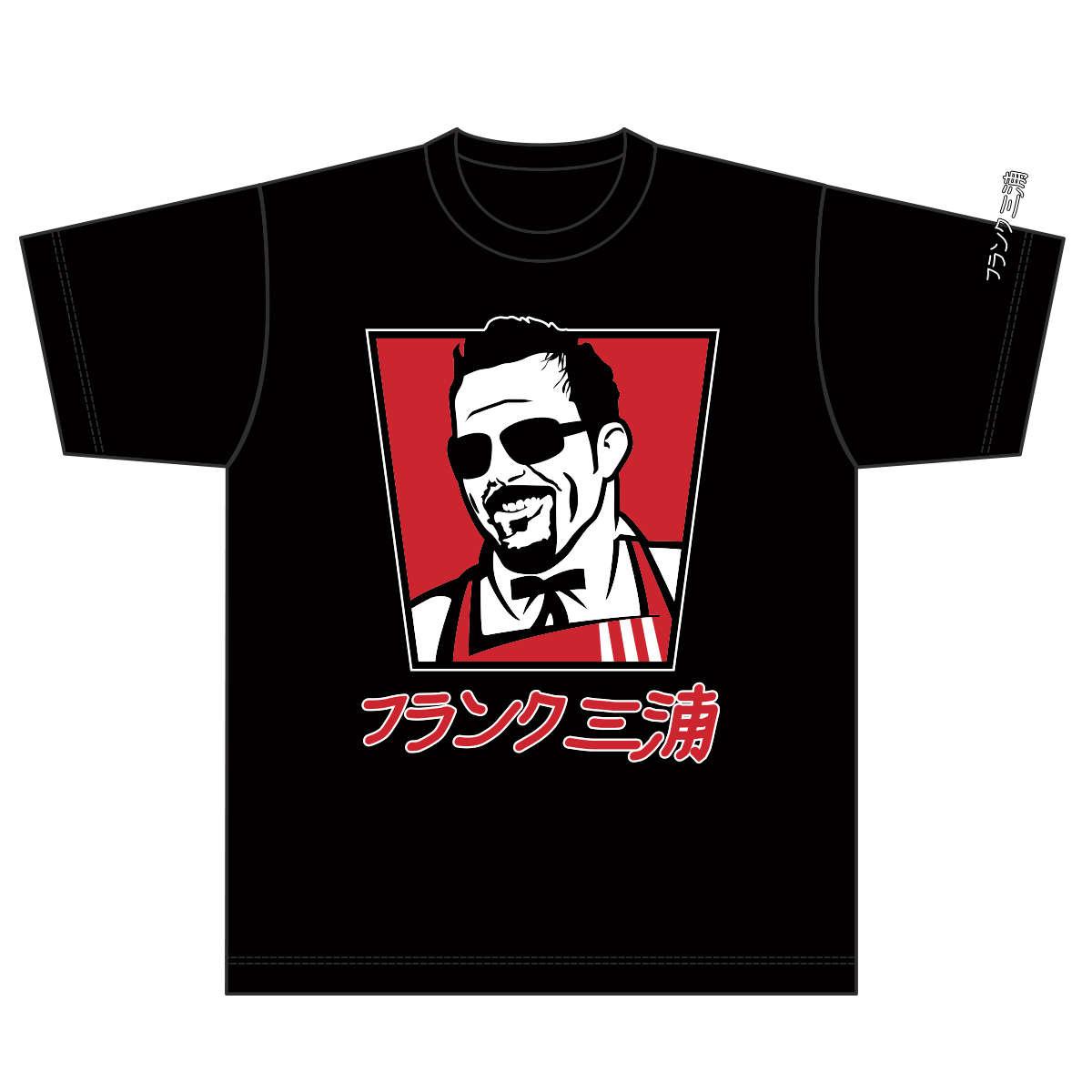 [フランク三浦]  Tシャツ 唐揚げの達人 ブラック ホワイト 5.6オンス ヘビーウェイト Tシャツ