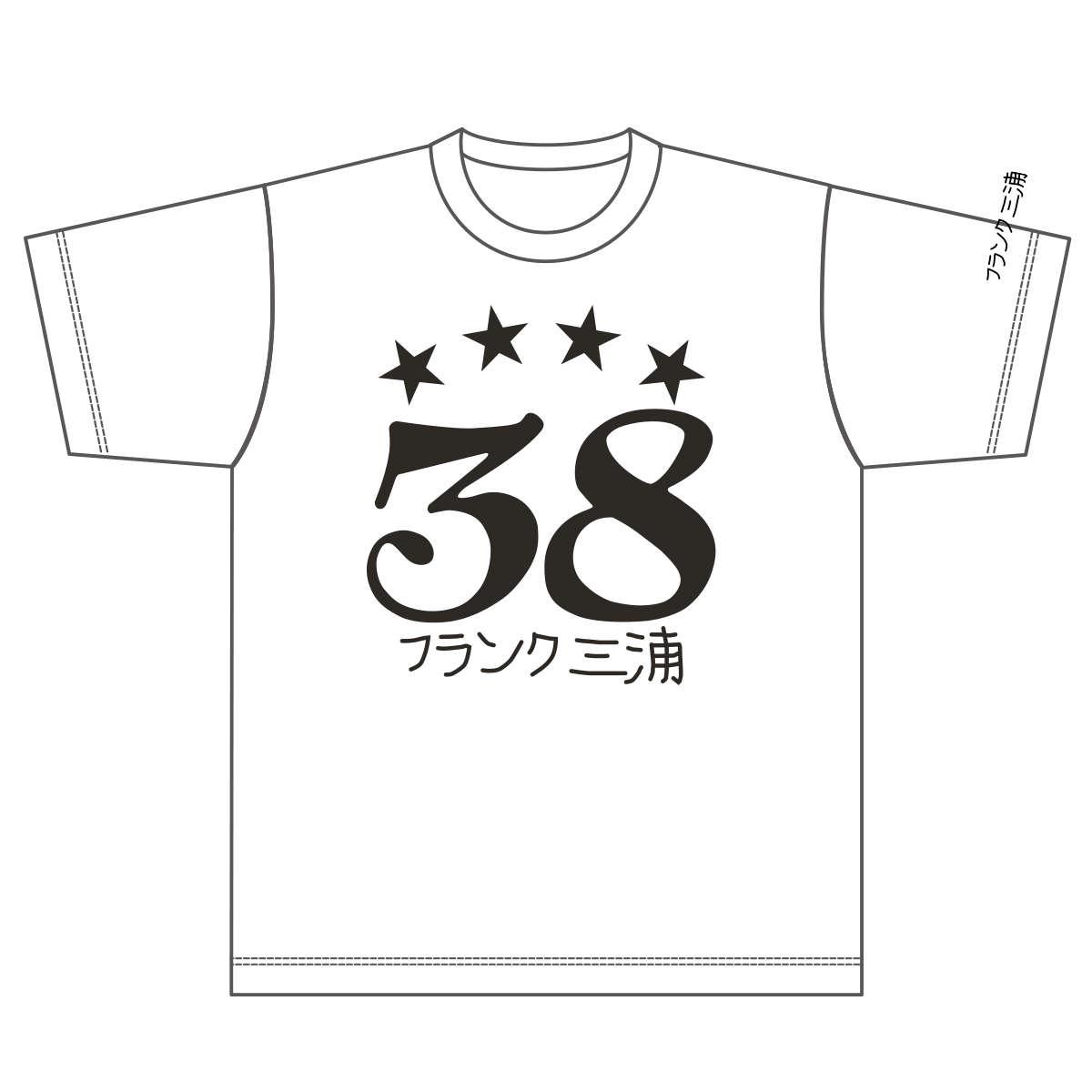 [フランク三浦]  Tシャツ 幸運を運ぶ数字「38」 ブラック ホワイト 5.6オンス ヘビーウェイト Tシャツ