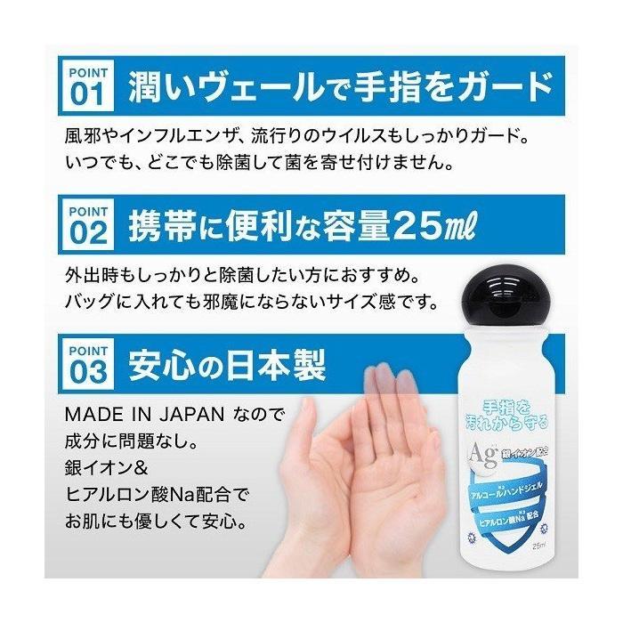 【在庫あり・即日発送】東和化粧品 ハンドジェル 25ml 3本セット 【12時まで当日出荷】