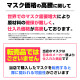 【まとめ買い特価!】1枚あたり5円 マスク 50枚入り 40箱 2000枚 送料無料