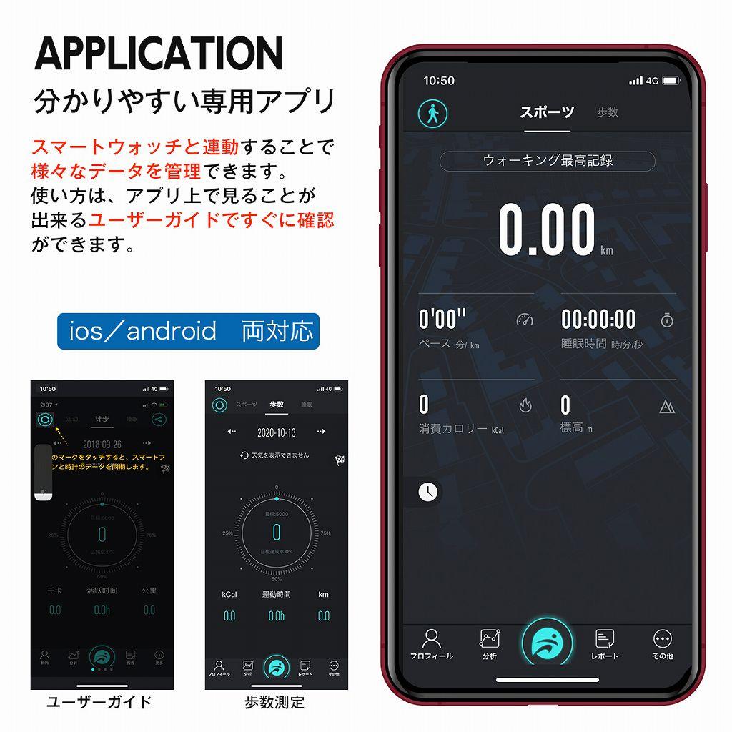 【予約商品 11月上旬 発送予定】フランク三浦 スマートウォッチ スクエアケース iphone 対応 android 対応