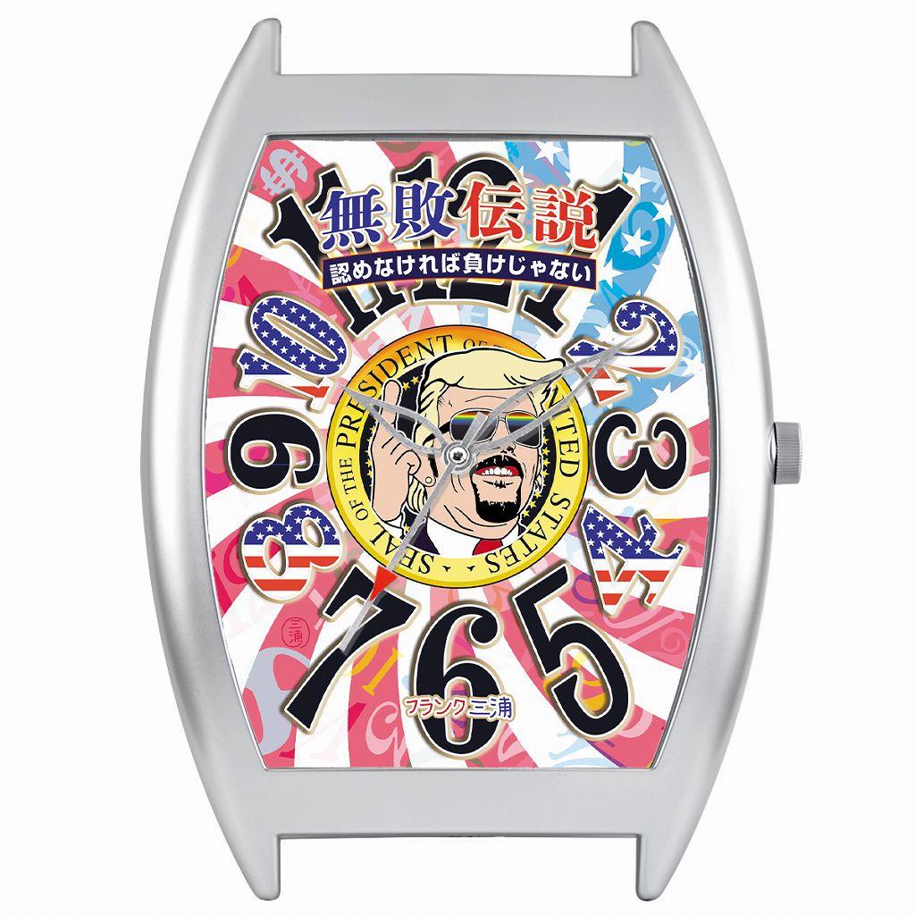USA2020 無敗伝説 フランク三浦 九号機 Keep America Great!置時計 アメリカン リミテッド・エディション(受注生産品2〜5営業日)
