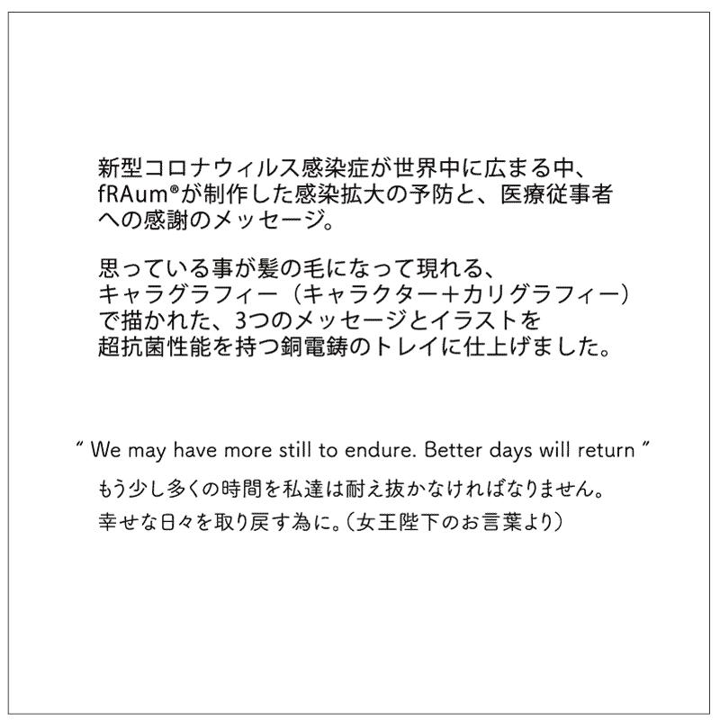 """手縫いマスクケース ロング """"超抗菌性能""""「Better days will return」&「Clap your hands」栃木レザー・オレンジ"""