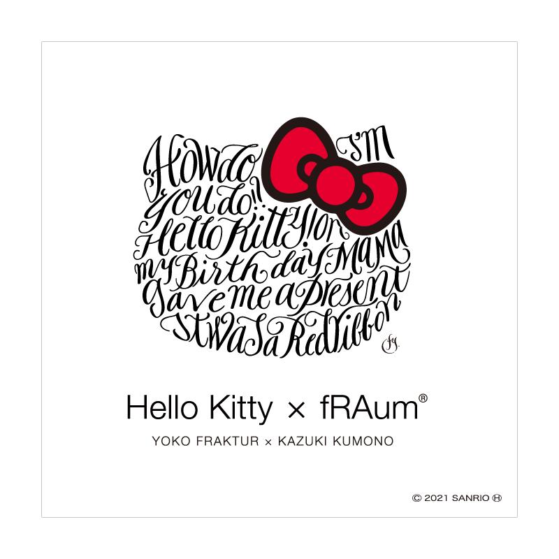 ペーパーウェイト 「Hello Kitty × fRAum」 3点セット